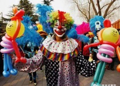 美術教學-教你畫小丑