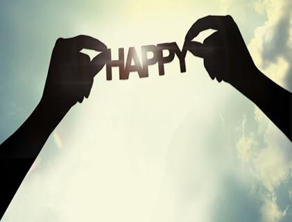 快樂其實很簡單