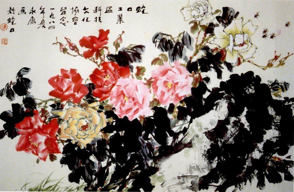 牡丹花字畫