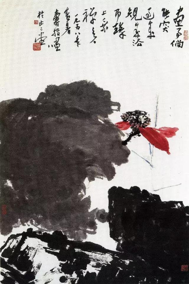 潘天壽 紅荷圖軸