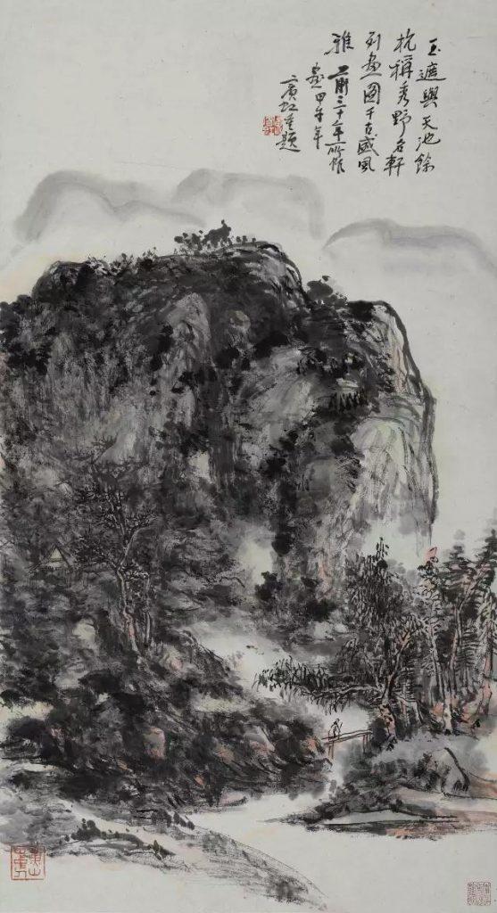 黃賓虹 溪橋策杖圖