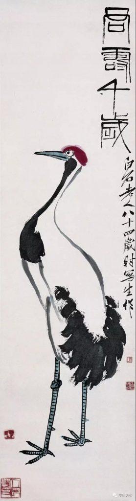齊白石 仙鶴圖