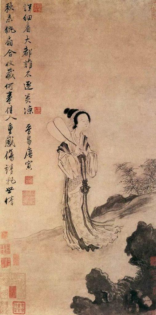 唐寅《秋風紈扇圖》紙本水墨 77.1×39.3cm 上海博物館藏