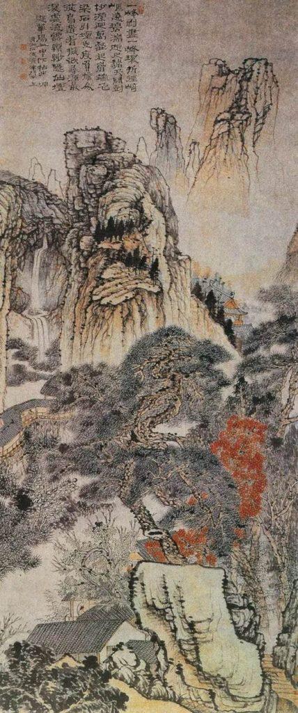 原濟《游華陽山圖》