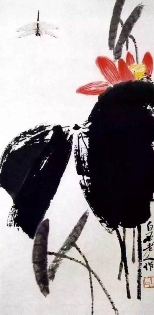 齊白石《荷花蜻蜓圖》