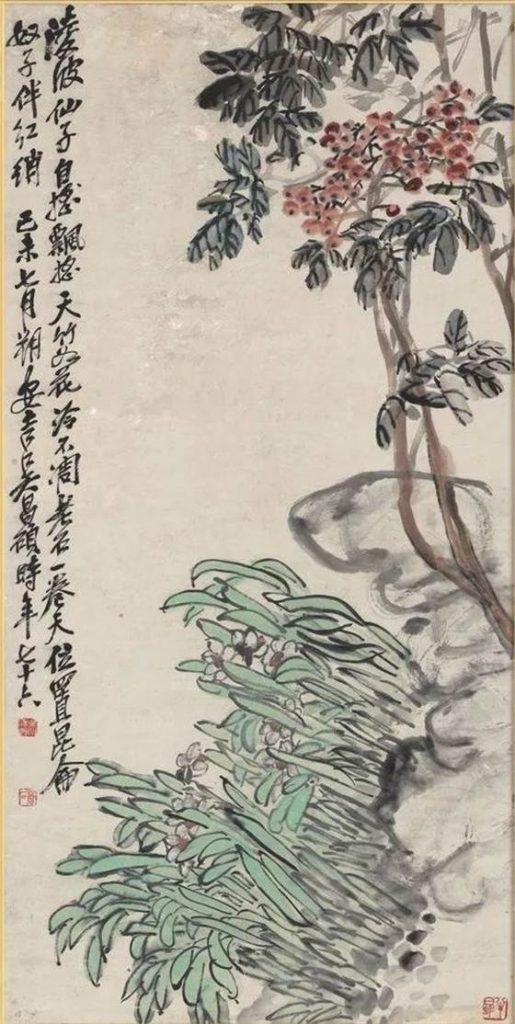 吳昌碩《天竹水仙圖》