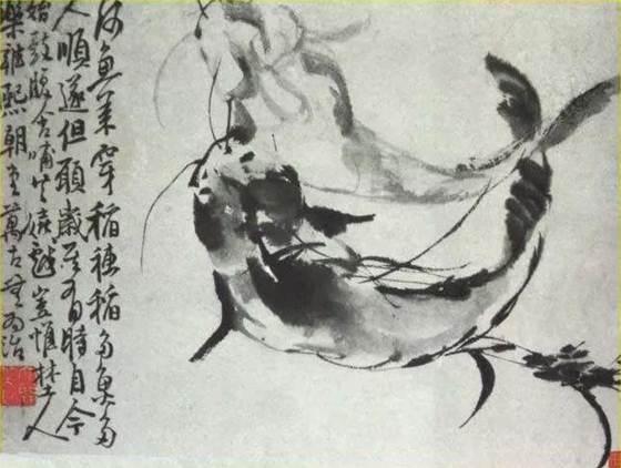 李方膺《鯰魚圖》