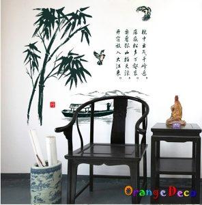 壁貼【橘果設計】水墨畫 DIY組合壁貼 牆貼 壁紙 壁貼 室內設計 裝潢